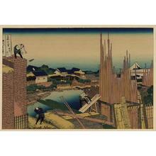 Katsushika Hokusai: [Honjo tatekawa] - Library of Congress