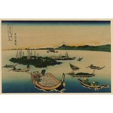 葛飾北斎: [Buyō tsukuda-jima] - アメリカ議会図書館