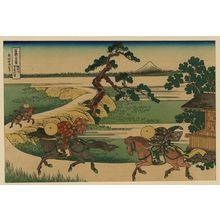 Katsushika Hokusai: [Sumidagawa sekiya no sato] - Library of Congress