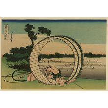 葛飾北斎: [Bishū fujimigahara] - アメリカ議会図書館