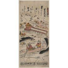 鳥居清倍: Three descending geese at Katada. - アメリカ議会図書館