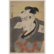 Utagawa Kunimasa: The actor Ichikawa Yaozō III. - Library of Congress