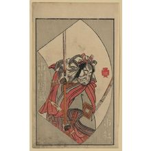 Katsukawa Shunsho: The actor Ichikawa Danzō. - Library of Congress