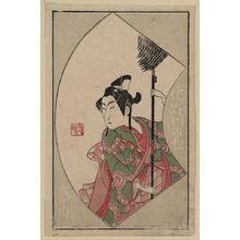 一筆斉文調: The actor Sanogawa Ichimatsu. - アメリカ議会図書館