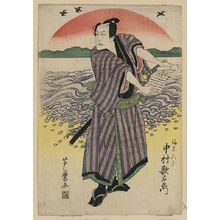 Unknown: The actor Nakamura Utaemon in the role of Mitsugi from Fukuoka. - Library of Congress