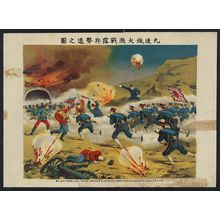 Hibino: [Japanese and Russian soldiers in fierce battle at Chiu-tien-Ch'eng, Manchuria (the battle of Yalu River)] - アメリカ議会図書館