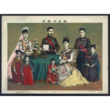 Kasai: [The Japanese imperial family] - アメリカ議会図書館