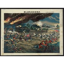 Kasai: [Battle at the machine works, Tʻien-chin, China] - アメリカ議会図書館