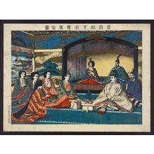 Kasai: [Wedding of Crown Prince Yoshihito and Princess Kujō Sadako] - アメリカ議会図書館