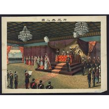 Kasai: [Wedding reception of Crown Prince Yoshihito and Princess Kujō Sadako] - アメリカ議会図書館