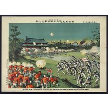 Kasai: The fall of the Pekin castle, the hostile army being beaten away from the imperial castle by the allied armies - アメリカ議会図書館