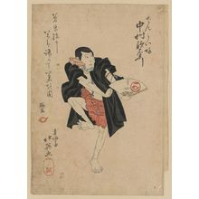 Shunbaisai Hokuei: The actor Nakamura Utaemon in the role of Den Kaibō. - アメリカ議会図書館