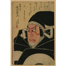 Shunkosai Hokushu: The actor Nakamura Utaemon in the role of Katō Masakiyo. - Library of Congress