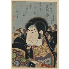 Shunkosai Hokushu: The actor Arashi Kichisaburō in the role of Sasaki Takatsuna. - Library of Congress
