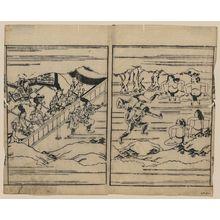 菱川師宣: Sumō - アメリカ議会図書館