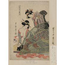 Utamaro II: Summer. - アメリカ議会図書館