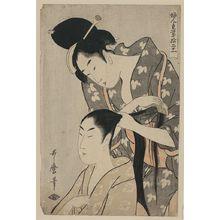 Kitagawa Utamaro: Tying hair. - Library of Congress