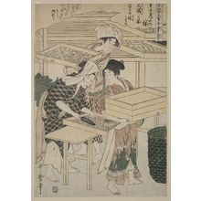 Kitagawa Utamaro: Number four. - Library of Congress