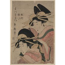 Kitagawa Tsukimaro: The Courtesans Matsūra and Yosoi of the Matsuba-ya. - Library of Congress