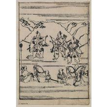 菱川師宣: [Scenes related to the Soga family - three warriors, one with two swords and two with bow and arrows; retainers holding the reins of horses in the foreground] - アメリカ議会図書館