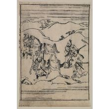 Hishikawa Moronobu: [Scenes related to the Soga family - two warriors with swords walking behind retainers leading two horses] - Library of Congress