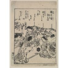 Nishikawa Sukenobu: Girl's day. - Library of Congress
