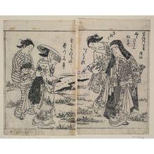 Nishikawa Sukenobu: [Ladies in the country] - Library of Congress