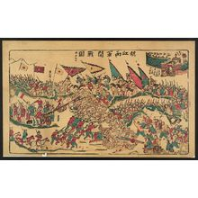 無款: [Battle scene - soldiers engaged in close fighting on a battlefield] - アメリカ議会図書館
