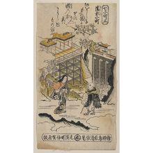 Torii Kiyomasu I: Three: Komachi at Kiyomizu Temple. - Library of Congress