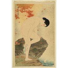 伊東深水: The fragrance of a bath. - アメリカ議会図書館