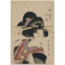 Kitagawa Tsukimaro: The average village wife. - Library of Congress