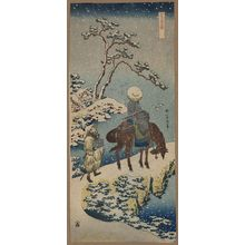 Katsushika Hokusai: [Two travelers, one on horseback, on a precipice or natural bridge during a snowstorm] - Library of Congress