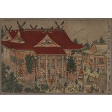 Utagawa Toyoharu: New edition of perspective picture: a view of Shiba Shinmei Shrine. - Library of Congress