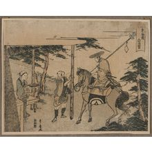 Utagawa Toyohiro: Shirasuka - Library of Congress