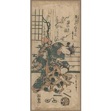 Ishikawa Toyonobu: Brother and sister. - Library of Congress