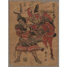 勝川春亭: The warriors Miura Ōsuke Yoshiaki and Miura Bettō Yoshizumi. - アメリカ議会図書館