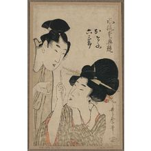 Kitagawa Utamaro: Osono and Rokusaburō. - Library of Congress