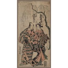 鳥居清廣: The actors Ichimura Kamezō and Nakamura Kiyoza. - アメリカ議会図書館