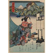 Keisai Eisen: An inn at Hakone. - Library of Congress