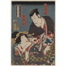 Utagawa Toyokuni I: Actors in the roles of Kono Moronau and Kaoyo. - Library of Congress