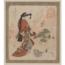 Totoya Hokkei: It's good to take a wife. - Library of Congress