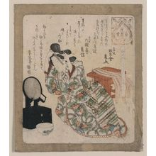 Totoya Hokkei: It's good to become an adult. - Library of Congress