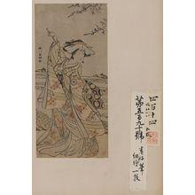 Katsukawa Shunko: The actor Iwai Hanshirō IV. - Library of Congress