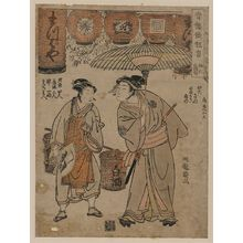 Isoda Koryusai: Sukeroku: selling white sake. - Library of Congress