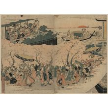 Kikugawa Eizan: Chinese enjoying Yoshiwara. - Library of Congress