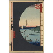 歌川広重: View from Massaki of Suijin Shrine, Uchigawa Inlet, and Sekiya. - アメリカ議会図書館
