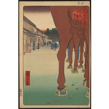 Utagawa Hiroshige: The new station at Naitō, Yotsuya. - Library of Congress