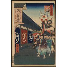 歌川広重: Silk-goods (or drapery) lane, Ōdenma-chō. - アメリカ議会図書館