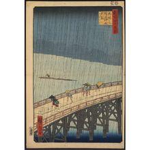 歌川広重: Sudden shower over Shin-Ōhashi bridge and Atake. - アメリカ議会図書館
