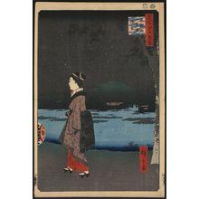 歌川広重: Night View of Matsuchiyama and San'ya Canal. - アメリカ議会図書館
